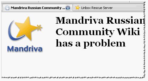 Mandriva Wiki в дауне, работы не будет