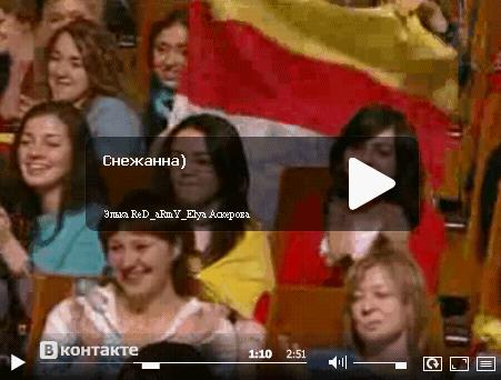 перевёрнутый осетинский флаг на КВН в Москве
