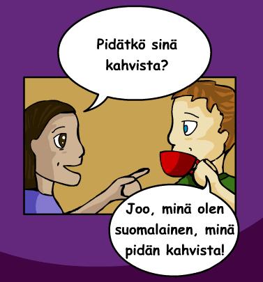 Финский диалог про кофе