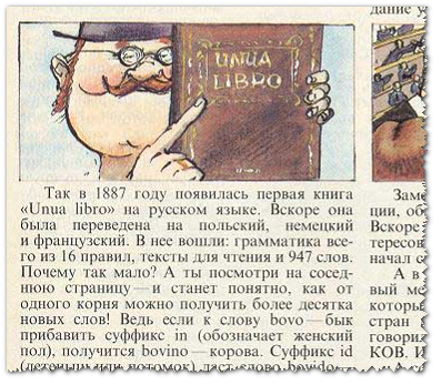 Фрагмент из «Трамвая» 6/90