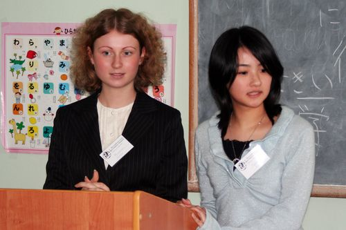 Dum prezento de la japana (LF 2007 en Peterburgo)