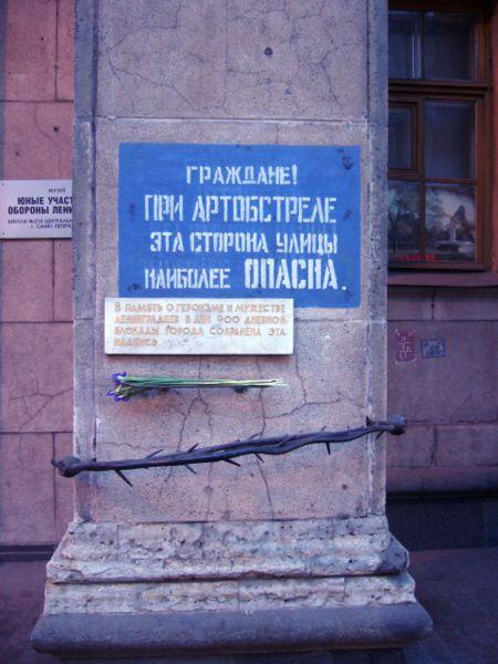 Atentigo en Nevskij avenuo