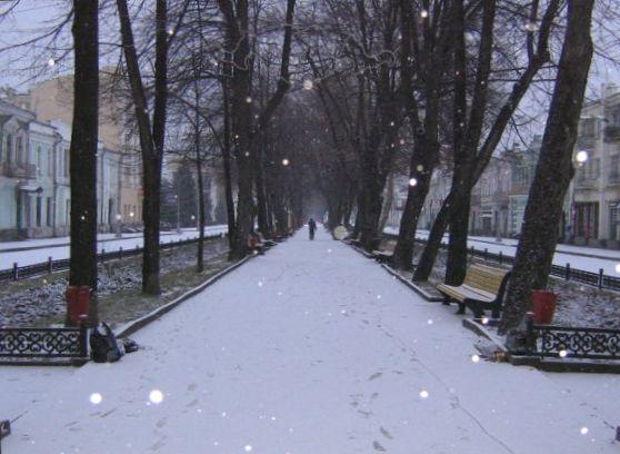 Vladikavkaz vintre