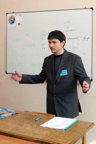 Презентация осетинского языка, 13 апреля 2008-го