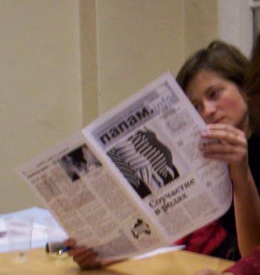 """Мария Евневич читает """"Папам инфо"""" (РДМК, 2006)"""