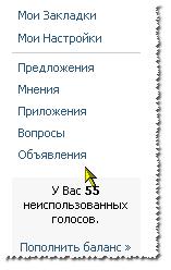 Скриншот отсутствия рекламы вКонтакте
