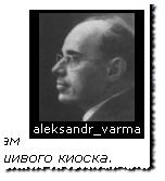 Юзерпик Александра, который пишет про разговорный финский