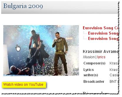 Красимир Аврамов из Сливена на сайте Евровидения 2009 (скриншот)