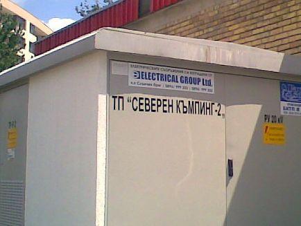 Болгарские кавычки наоборот. Трансформаторная будка на Солнечном Берегу