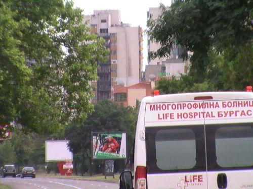 Линейка ака скорая помощь в Бургасе