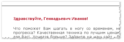 В Bolero.ru забыли проверить, что получается
