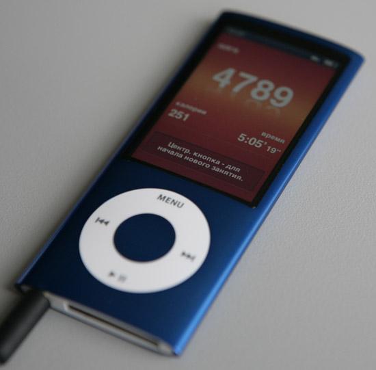 iPod nano 5g, как надо вставлять наушники