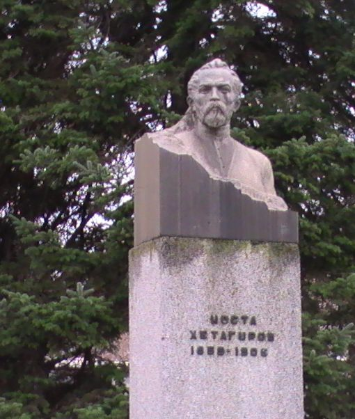 Памятник Коста (К. Л.) Хетагурову в Кырджали (Болгария)