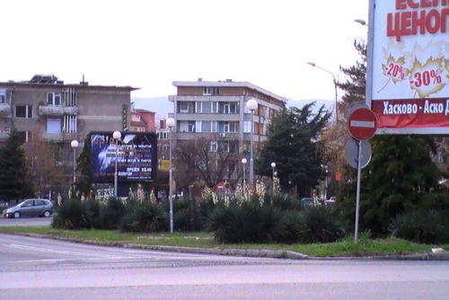Декабрь в Кырджали. Травка зеленеет, солнышко поблёскивает