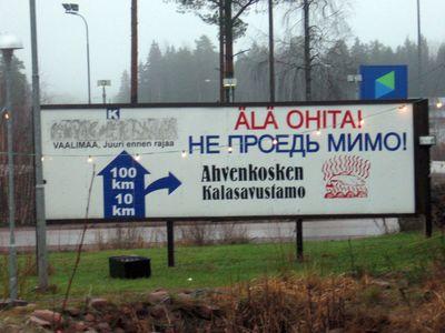 Не проедь! Реклама рыбного магазина на трассе в Финляндии. Фото с zazex.ru