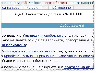 83 статьи до ста тысяч