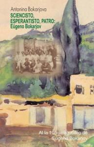 Воспоминания о Бокарёве и избранные труды в переводе на эсперанто