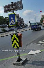 Стамбул. Указатель на музей Карийе