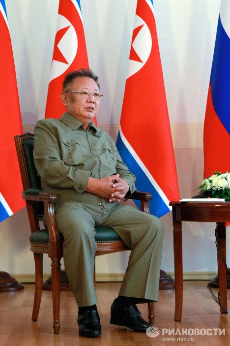 Ким Чен Ир во время визита в Россию в августе 2011 года
