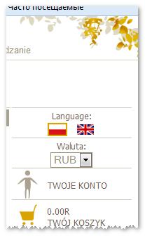 Выбор языка и валюты