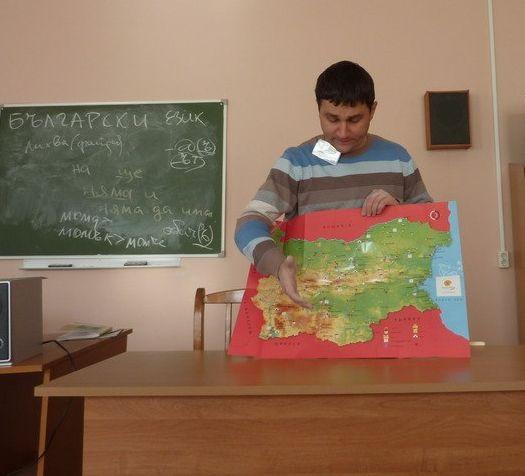 Презентация болгарского. Фото М. Колодина (СПб)