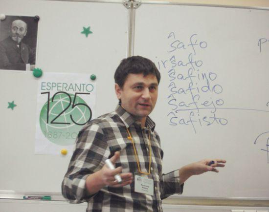 Mia prezento de Esperanto en la 7-a moskva lingva festivalo