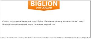 2013-10-03_133206