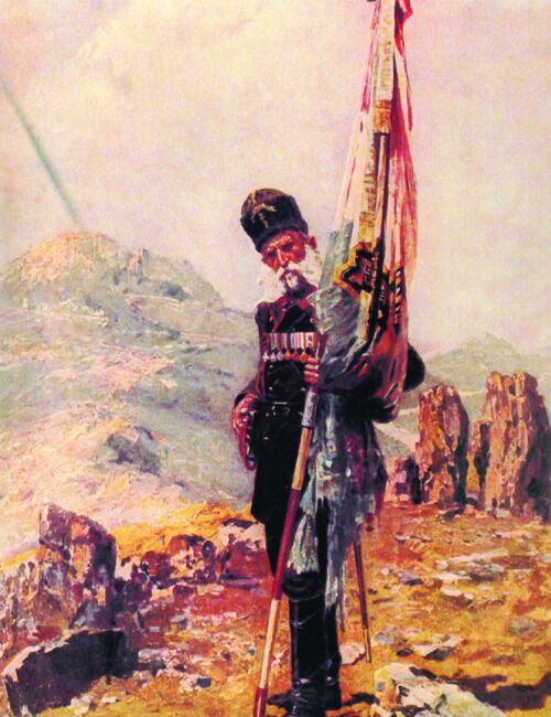 Вешин. Самарското знаме