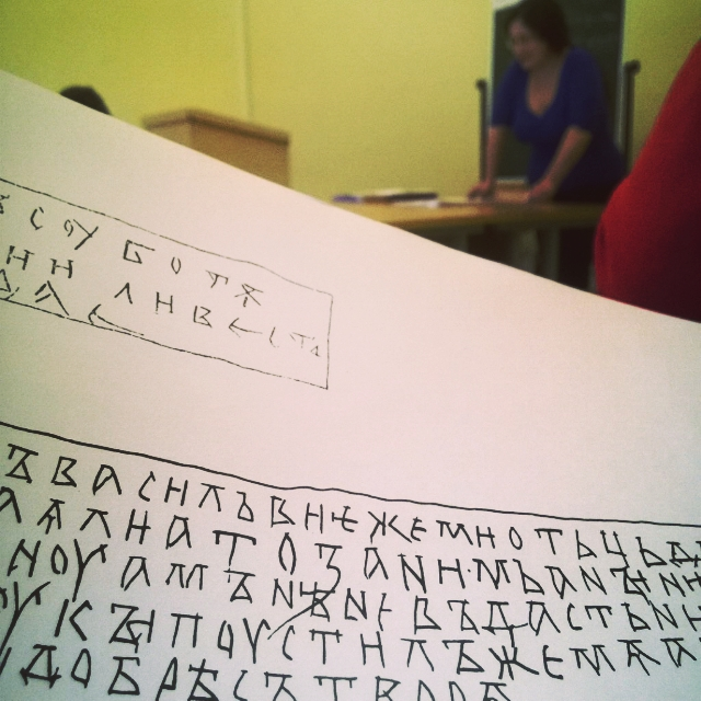 Записочки на древнерусском и Мария вне фокуса