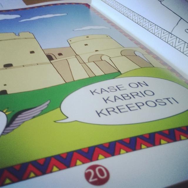 Это крепость Копорье