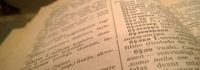 «булка» в словаре