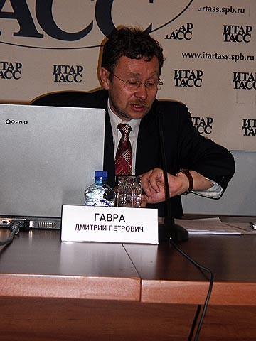 Dmitrij Gavra en seminario por ĵurnalistoj pri toleremo (Sankt-Peterburgo, 2010)