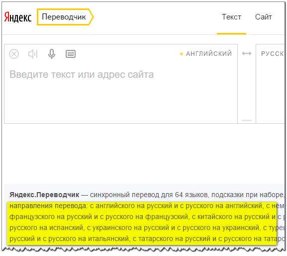 Русское порно видео онлайн на Russiaporno.net