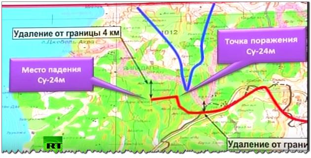 Южная граница Хатая, район поражения самолёта ракетой
