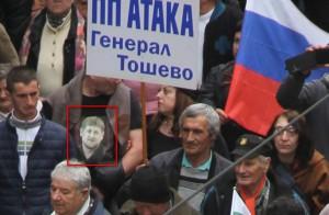 портрет Кадырова на митинге в Софии