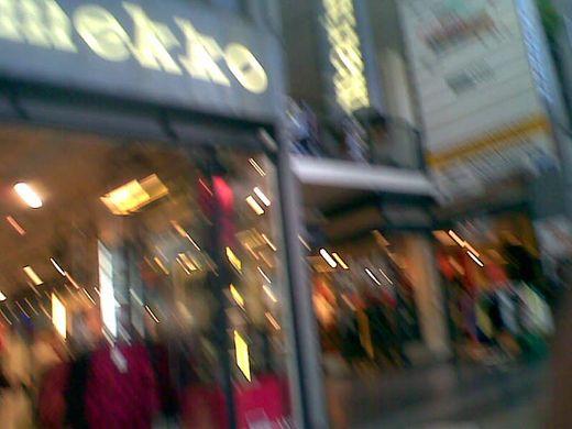 Магазин Marimekko в торговом комплексе на востоке Хельсинки